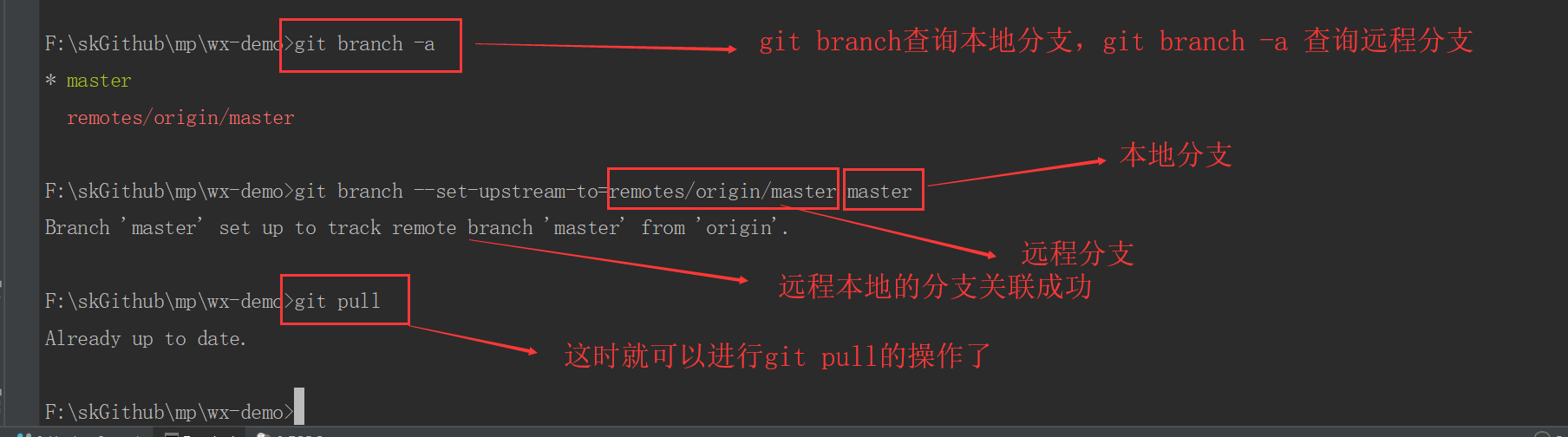 git-branch-2.png
